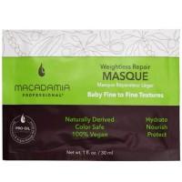 Macadamia Macadamia Professional Weightless Moisture Mask